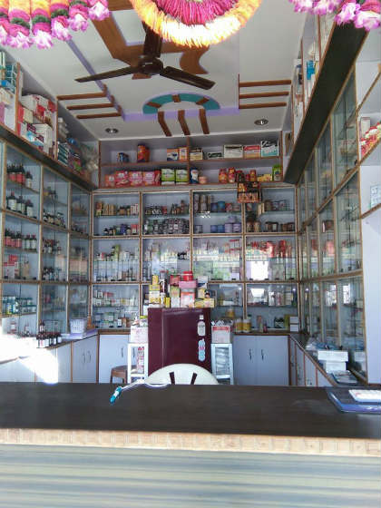 uploads/business/R R Medical Store.jpg